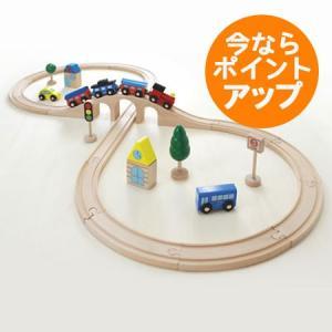 【ポイントアップ】汽車レールセットスタンダード【29pcs】/木のおもちゃ/レールトイ/列車/知育/木製玩具|pepapape