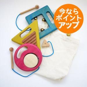 【ポイント5倍&送料無料】木のおもちゃ/gakki(ガッキ)/gg*(ジジ)/楽器/セット/知育玩具|pepapape