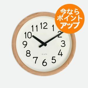 【送料無料】Day To Day Clock/ナチュラル/壁掛け時計/Lemnos/レムノス/PINTO|pepapape