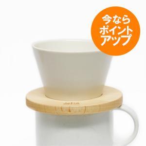 Mountain coffee dripper(マウンテンコーヒードリッパー)/シロ/しろ/白/ホワイト/マット/TORCH/トーチ|pepapape