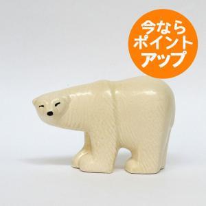 SKANSEN POLAR BEAR(S)/スカンセン シロクマ/Lisa Larson(リサ・ラーソン)/置物/オブジェ|pepapape