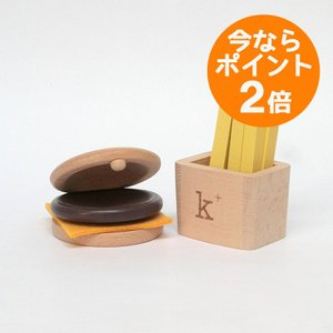 木のおもちゃ/hamburgerset(ハンバーガーセット)/kiko+(キコ)/ママゴト/ままごと/楽器/カスタネット/マラカス/知育玩具|pepapape
