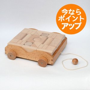 【ポイントアップ】積み木車(32pcs)/木のおもちゃ/つみき/ツミキ/積木/プルトイ/動かす/引っ張る/知育/木製玩具|pepapape