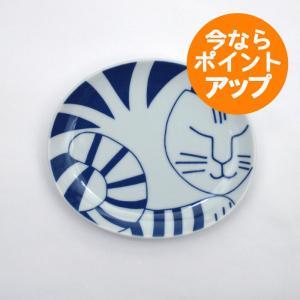 【送料250円】Lisa Larson(リサラーソン)/有田焼/ごのねこ豆皿 とらねこ/小皿/プレート【宅急便コンパクト対応】|pepapape