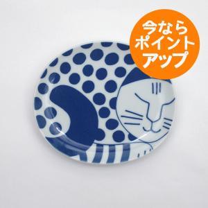 Lisa Larson(リサラーソン)/有田焼/ごのねこ豆皿 みずたまねこ/小皿/プレート|pepapape