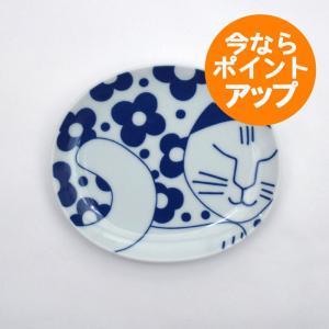 Lisa Larson(リサラーソン)/有田焼/ごのねこ豆皿 はなねこ/小皿/プレート|pepapape