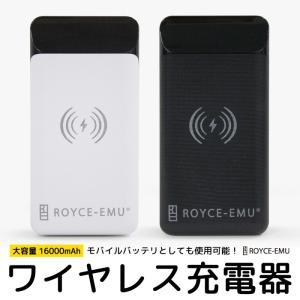ワイヤレス モバイルバッテリー 16000mAh Qi 充電器 急速充電器 USB-C USB-A ...
