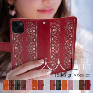 スマホケース 手帳型 全機種対応 iPhoneXR iPhone11 AQUOS Xperia iPhone Galaxy アンドロイド アイフォン @ 型抜き FJ6401|pepe-ys
