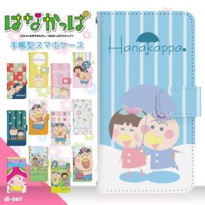 アイフォン11プロマックス iPhone11ProMax 用 スマホケース アイフォン イレブン プ...