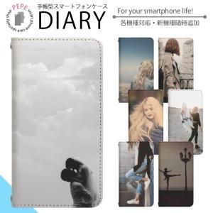 96d729295b アイフォン6プラス iPhone6 plus 専用 スマホケース スマホカバー 手帳型 手帳型ケース ベルト無 ブック型 デザイン bn587