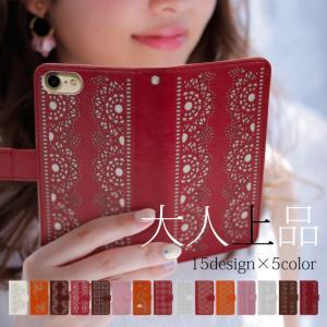 アイフォン7 iPhone7 用 スマホケース アイフォン7 スマホカバー 手帳型 @ 型抜き FJ6401|pepe-ys