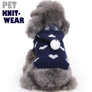 犬 服 犬服 小型犬 ウェア ニット ハート フード付き XS S M L XL 冬 ネイビー