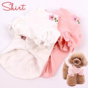 新作 犬 服 犬服 小型犬 ハイネック 刺繍 トップス 袖口 ふりふり ピンク ホワイト