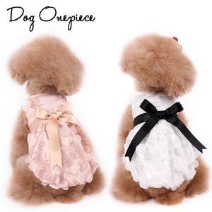新作 犬 服 犬服 エレガント リボン付き バルーンワンピース ドレス ピンク ホワイト