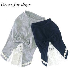 犬 服 犬服 小型犬 レース リボン ワンピース シンプル ドッグウエア XS S M L XL ネイビー/グレー|pepedogcat