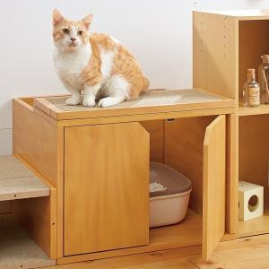 キャットレストルーム トップ 猫 トイレ 爪とぎ ダンボール ペピイ トイレカバー はっ水 インテリア 爪研ぎ PEPPY