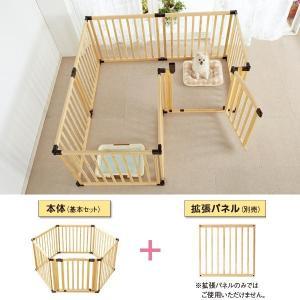 木製サークル フレックス2 拡張パネル2枚 ハウス 小屋 ケージ 柵 犬 ペット 犬用品 ペットグッズ