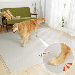 ふらつく足も踏ん張れる。食事中や立ち上がりをサポートする薄く、軽く、破れにくい滑り止めシート。  室...
