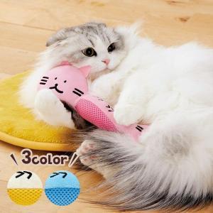 ししゃもねこデンタルおもちゃ 猫 ねこ おもちゃ けりぐるみ 蹴り かわいい ゆるキャラ デンタルケ...