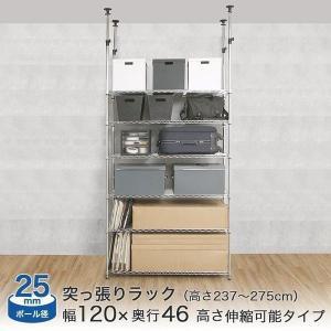 ルミナス スチールラック メタルラック ランキング常連 棚 幅120 6段 つっぱり 突っ張り ルミナススリム (25mm)|perfect-floors