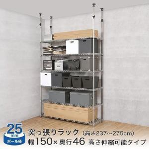 ルミナス スチールラック メタルラック ランキング常連 棚 幅150 6段 ルミナススリム (25mm)|perfect-floors