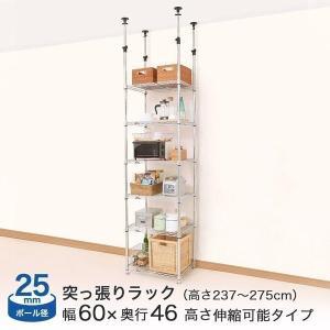 ルミナス スチールラック メタルラック ランキング常連 棚 幅60 6段 つっぱり 突っ張り ルミナススリム (25mm)|perfect-floors