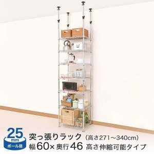 ルミナス スチールラック メタルラック ランキング常連 棚 幅60 7段 つっぱり 突っ張り ルミナススリム (25mm) テンションポール|perfect-floors