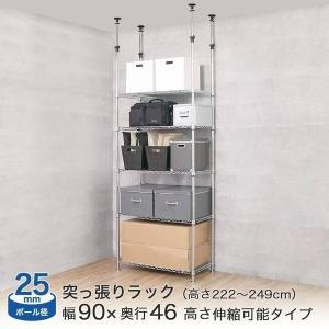 ルミナス スチールラック メタルラック ランキング常連 棚 幅90 5段 つっぱり 突っ張り ルミナススリム (25mm) テンションポール|perfect-floors
