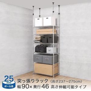 ルミナス スチールラック メタルラック ランキング常連 棚 幅90 6段 つっぱり 突っ張り  (25mm) ルミナススリム テンションポール|perfect-floors