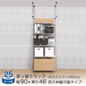 予約販売(通常1ヶ月以内出荷)ルミナス スチールラック メタルラック ランキング常連 棚 幅90 5段 つっぱり 突っ張り ルミナススリム (25mm) テンションポール|perfect-floors