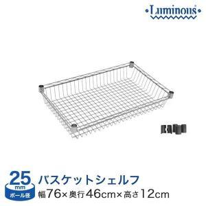 (25mm) スチールラック メタルシェルフ 棚板 バスケットシェルフ 棚板幅76 (スリーブ) NTR7645BS メタルラック ランキング常連|perfect-floors