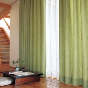 和の織り組織「ひし形小紋」を使った、日本の伝統を感じさせるカーテンです。 カラー:ライトブラウン、グ...