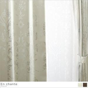 オーダーカーテン 2級遮光 〜アシャンテ〜 アイボリー ブラウン 最短6営業日出荷 1.5倍ヒダ perfect-space-c
