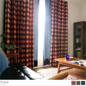 ネルシャツの生地をカーテンにしてみました! カラー:レッド、イエロー、ブルー 素材:綿100%  カ...