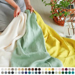 DDintexの麻100%カーテン。 天然素材を100%使用した優しい色合い、お部屋に流れる風も普段...