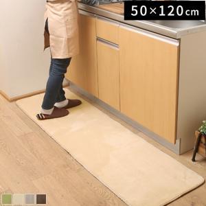 ラグ キッチンマット 安い 激安 洗える 防音 床暖房対応 ...