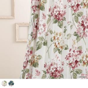 クラシカルな雰囲気が漂う、アジサイの花が上品なドレープカーテン カラー:アイボリー 機能:2級遮光・...
