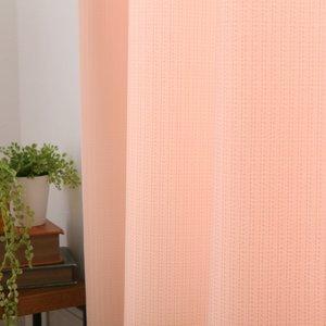 ポコポコとした生地がカジュアルな雰囲気のドレープカーテン。 カラー:ピンク 機能:防炎・消臭・ウォッ...