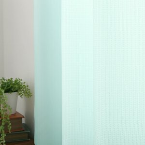 ポコポコとした生地がカジュアルな雰囲気のドレープカーテン。 カラー:ライトブルー 機能:防炎・消臭・...