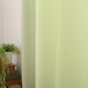 ポコポコとした生地がカジュアルな雰囲気のドレープカーテン。 カラー:グリーン 機能:防炎・消臭・ウォ...