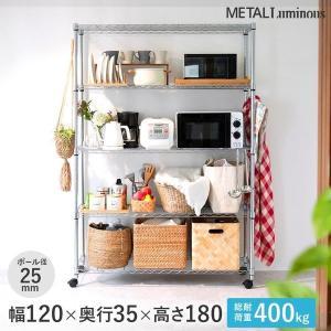 [25mm] ルミナス メタルルミナス スチールラック 幅120 奥行35 高さ180 5段 EF25-12185|perfect-space