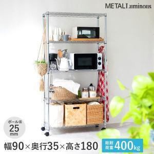予約販売(通常1ヶ月以内出荷)[25mm] ルミナス メタルルミナス スチールラック 幅90 奥行35 高さ180 5段 EF25-90185|perfect-space