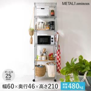 予約販売(9月下旬出荷予定)[25mm] ルミナス メタルルミナス スチールラック 幅60 奥行46 高さ214 6段 EL25-60216|perfect-space