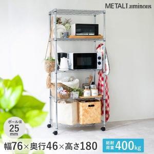 [25mm] ルミナス メタルルミナス スチールラック 幅76 奥行46 高さ180 5段 EL25-76185|perfect-space