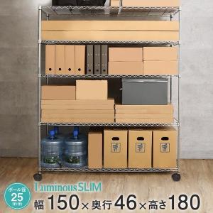 \クーポン対象/幅150 5段  ルミナススリム スチールラック 業務用  幅152×奥46×高174cm MH1518-5A|perfect-space