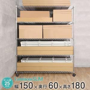 [25mm] ルミナススリム スチールラック 幅150 奥行60 高さ180 5段 MK1518-5A|perfect-space