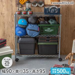 \ポイント5倍/幅90 3段  ルミナス 幅91.5×奥35.5×高95.5cm NLF9090-3|perfect-space