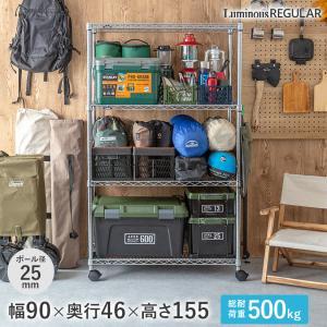 \クーポンで1,000円OFF/幅90 4段   ルミナス 幅91.5×奥46×高156.5cm NLH9015-4|perfect-space