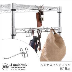[共通] ルミナス マルチフック スチールラック 幅15cm 1本 パーツ WB-F615|perfect-space