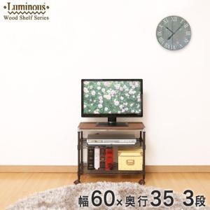 [19mm] ルミナス ウッドシェルフ ブラウン 幅60 奥行35 高さ50 3段 WS6051-3BR|perfect-space